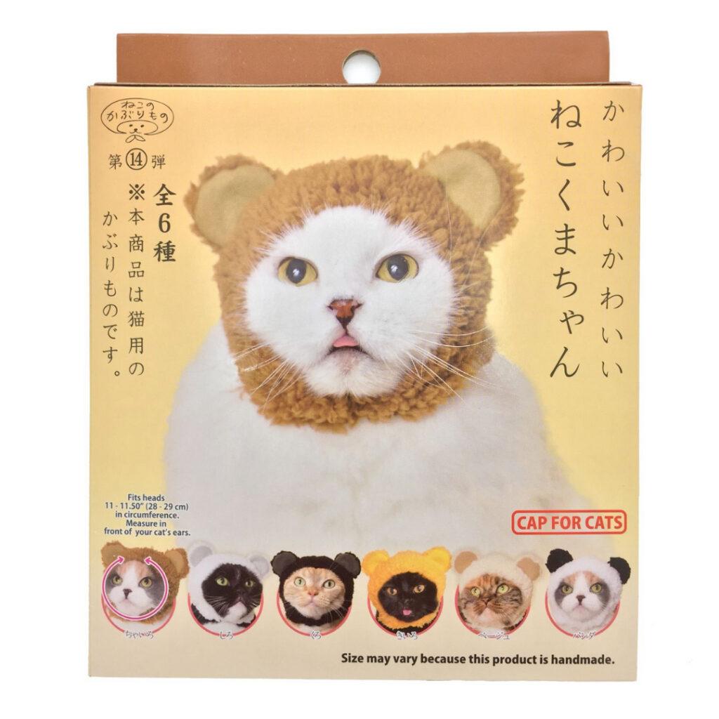 Kitan Club Cat Hat Bear